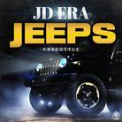 Strictly 4 My Jeeps (Freestyle)