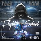 Trae Tha Truth - Flight School: All Star 2014