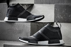 """Release Date Announced For The """"Wool"""" Adidas NMD City Sock"""