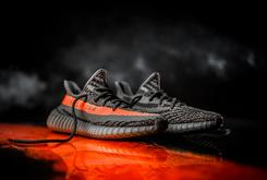 Adidas Yeezy Boost 350 V2 Available For Reservation Via Adidas Confirmed App Today