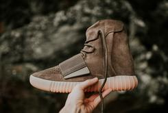 Adidas Yeezy Boost 750 Reservations Available Via Confirmed App Today