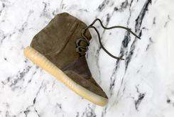 """Release Reminder: """"Chocolate"""" Yeezy Boost 750 Releases Tomorrow"""