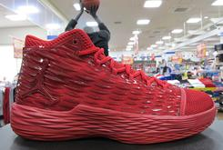 Jordan Melo M13 Unveiled In An All-Red Colorway