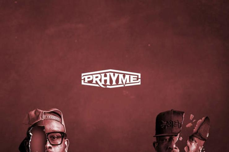 Deluxe cover of PRhyme