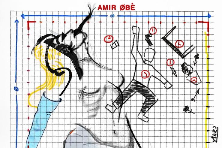 "Amir Obe's album cover for ""None Of The Clocks Work"""